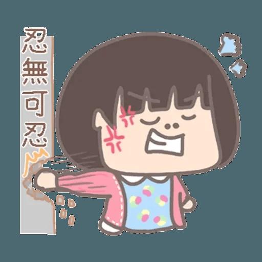 大大與小妹幸福冬季篇 1 - Sticker 19