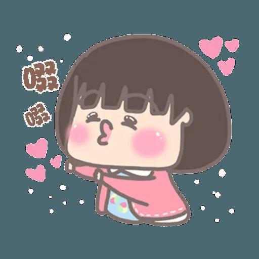 大大與小妹幸福冬季篇 1 - Sticker 21