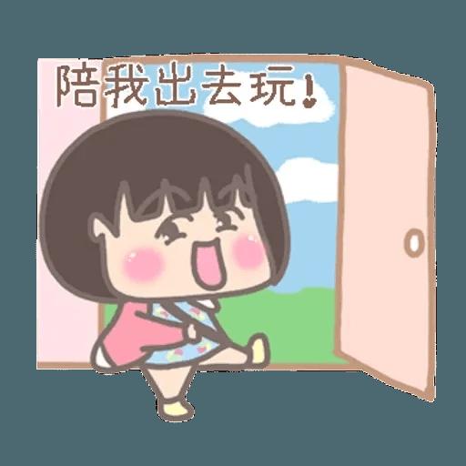 大大與小妹幸福冬季篇 1 - Sticker 15