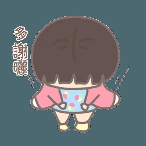 大大與小妹幸福冬季篇 1 - Sticker 3