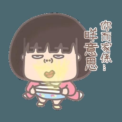 大大與小妹幸福冬季篇 1 - Sticker 20