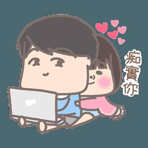 大大與小妹幸福冬季篇 1 - Sticker 7