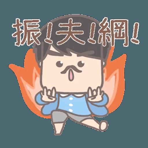 大大與小妹幸福冬季篇 1 - Sticker 6