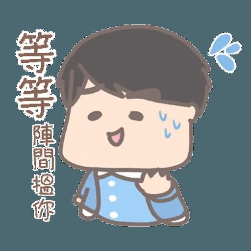 大大與小妹幸福冬季篇 1 - Sticker 1