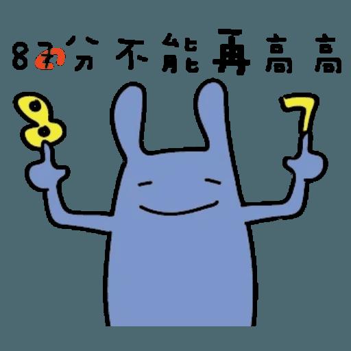 112 - Sticker 2