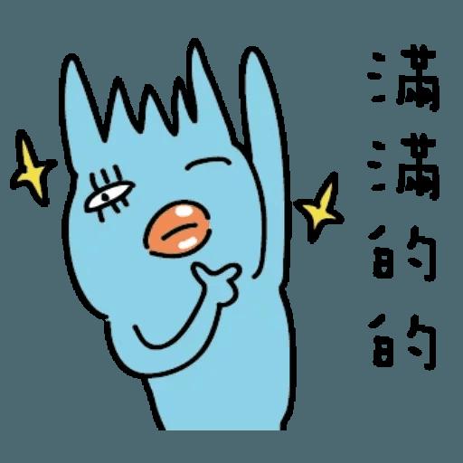 112 - Sticker 4