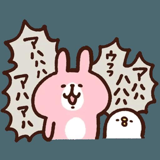 Kanahei 05 - Sticker 7