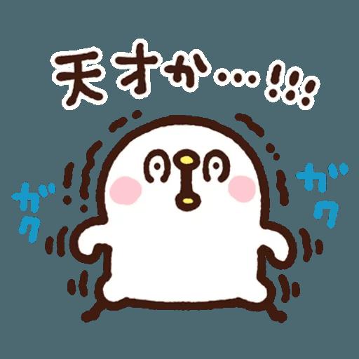 Kanahei 05 - Sticker 20