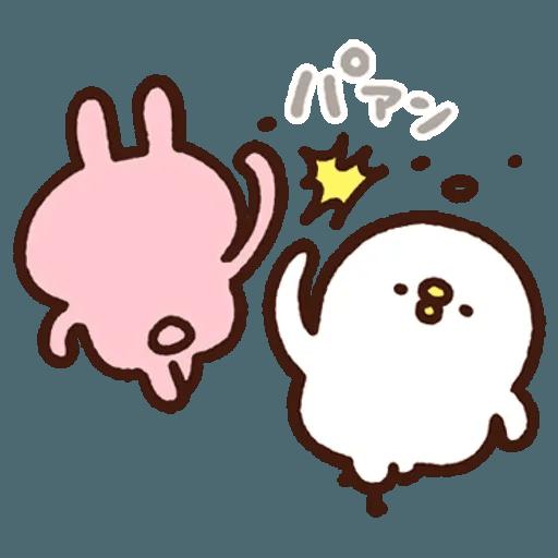 Kanahei 05 - Sticker 15