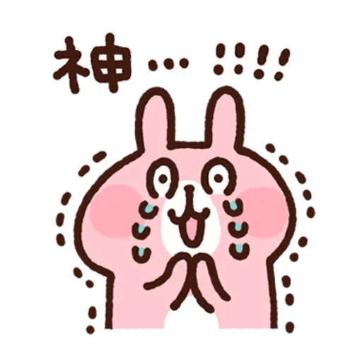 Kanahei 05 - Sticker 1