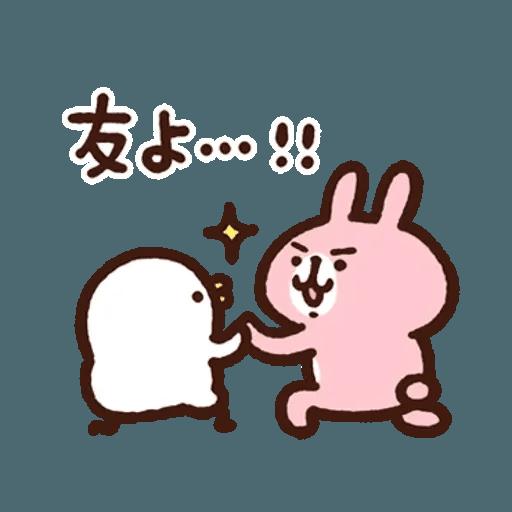 Kanahei 05 - Sticker 12