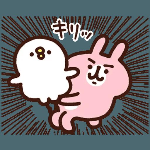 Kanahei 05 - Sticker 11