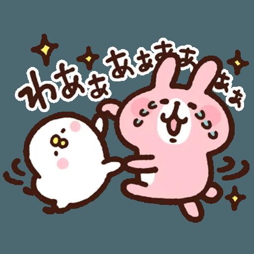 Kanahei 05 - Sticker 9