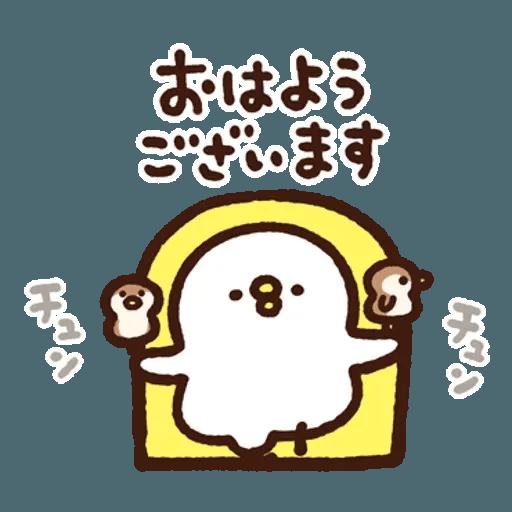 Kanahei 05 - Sticker 19
