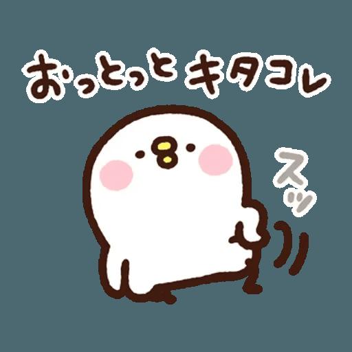Kanahei 05 - Sticker 26