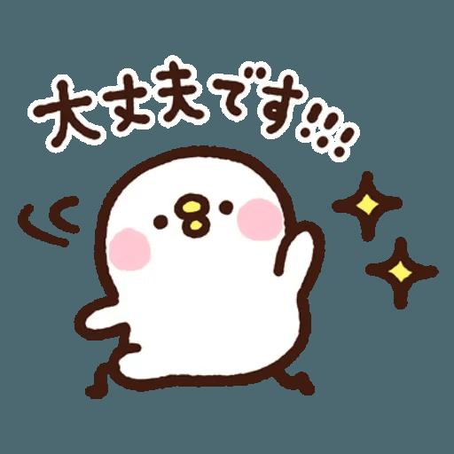Kanahei 05 - Sticker 30