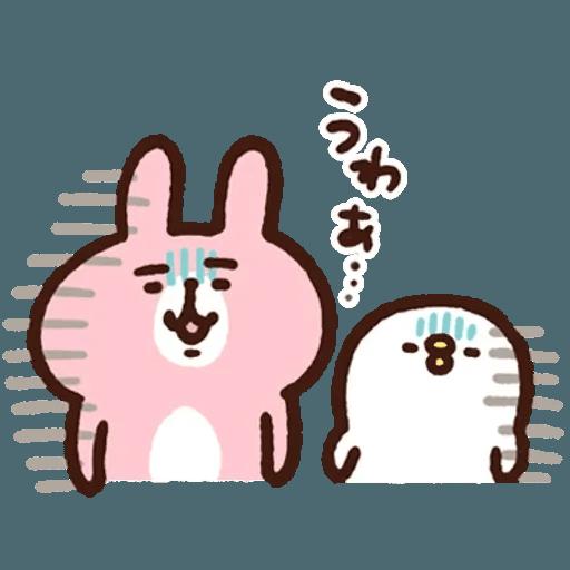 Kanahei 05 - Sticker 17