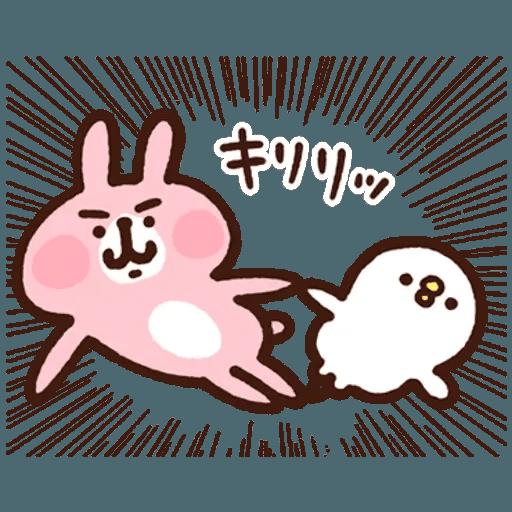 Kanahei 05 - Sticker 10