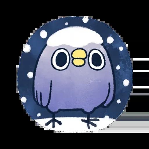 懶得鳥你.冬 - Sticker 26