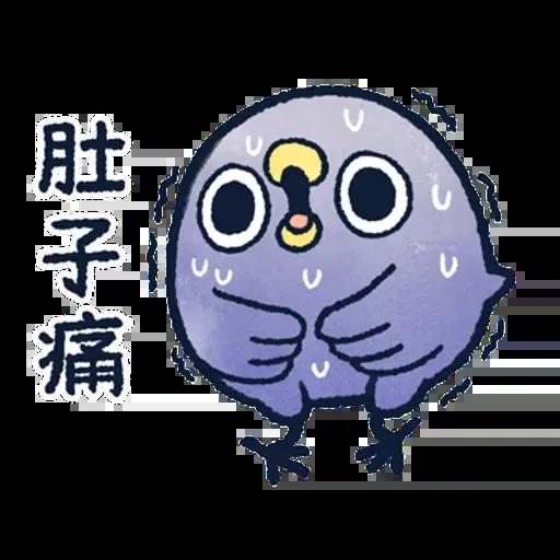 懶得鳥你.冬 - Sticker 2