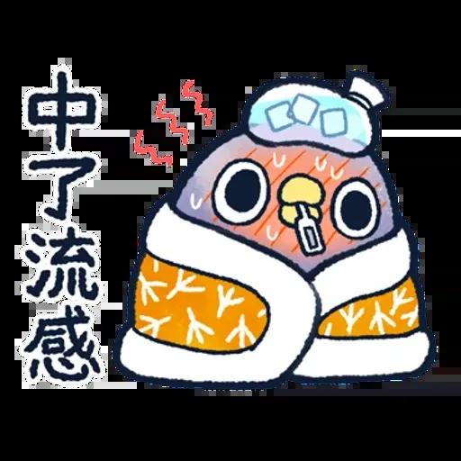 懶得鳥你.冬 - Sticker 13