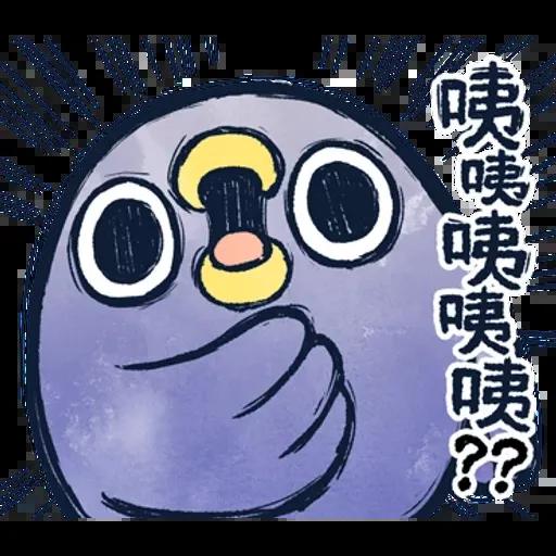 懶得鳥你.冬 - Sticker 8
