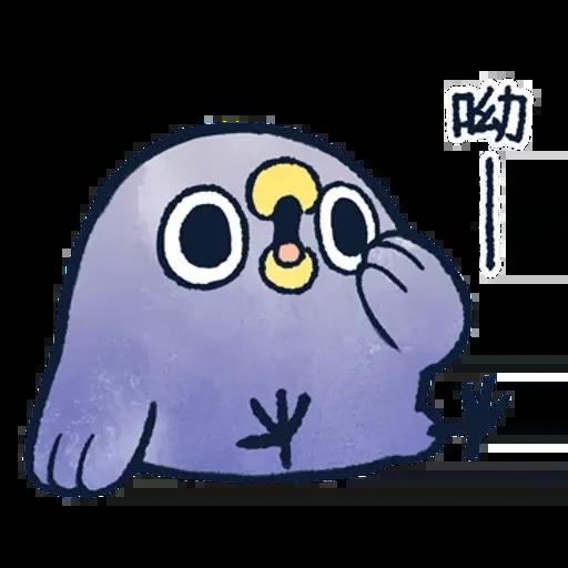懶得鳥你.冬 - Sticker 4