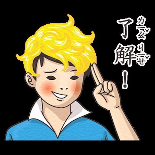 小學課本的逆襲3 - Sticker 13