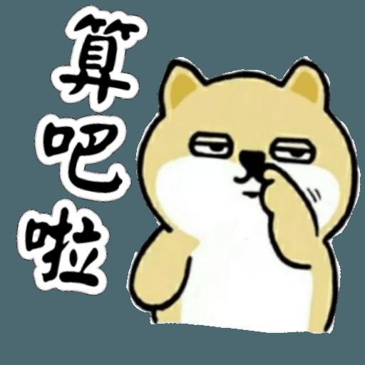 中國香港肥柴仔@三字經 - Sticker 22