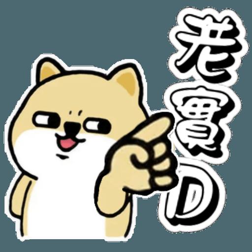 中國香港肥柴仔@三字經 - Sticker 27