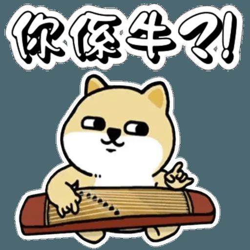 中國香港肥柴仔@三字經 - Sticker 18