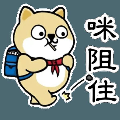 中國香港肥柴仔@三字經 - Sticker 17