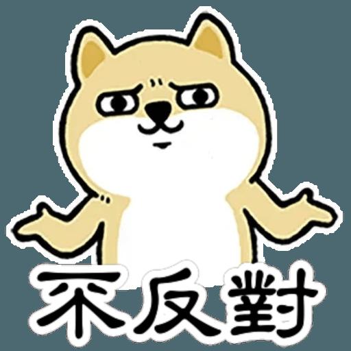 中國香港肥柴仔@三字經 - Sticker 26