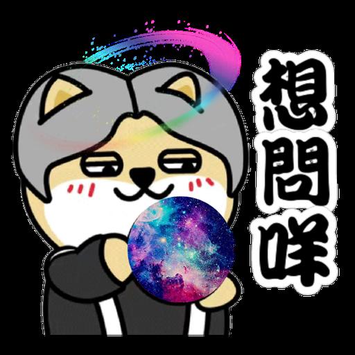 中國香港肥柴仔@三字經 - Sticker 5