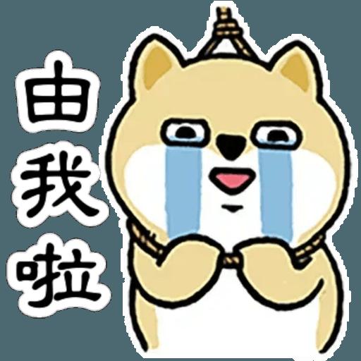 中國香港肥柴仔@三字經 - Sticker 19