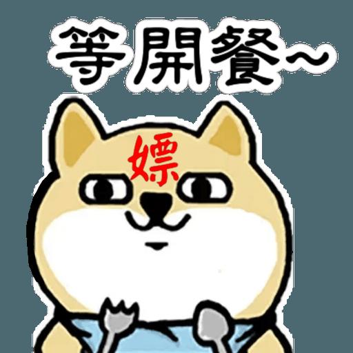 中國香港肥柴仔@三字經 - Sticker 12