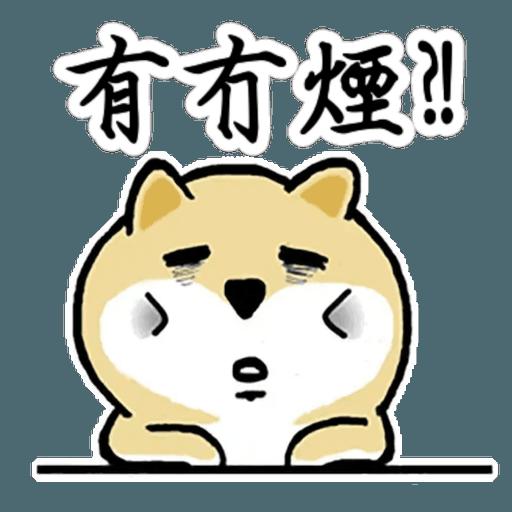 中國香港肥柴仔@三字經 - Sticker 10