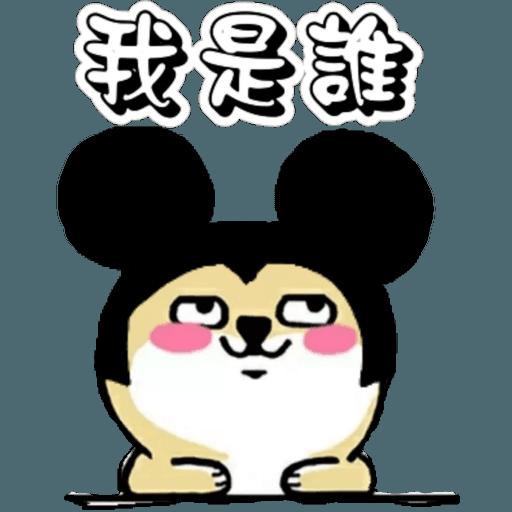 中國香港肥柴仔@三字經 - Sticker 4
