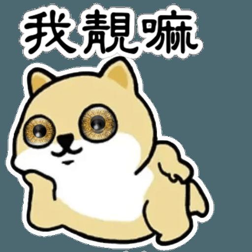 中國香港肥柴仔@三字經 - Sticker 20