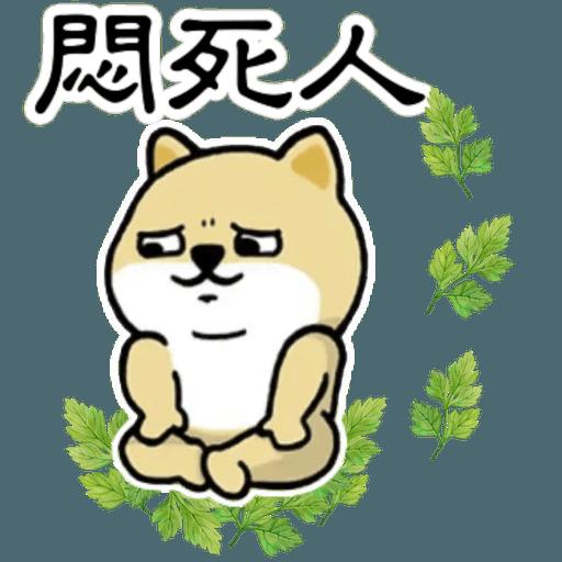 中國香港肥柴仔@三字經 - Sticker 24