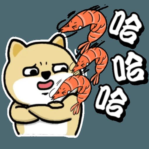 中國香港肥柴仔@三字經 - Sticker 6