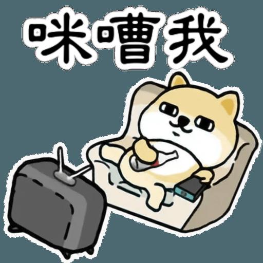 中國香港肥柴仔@三字經 - Sticker 28