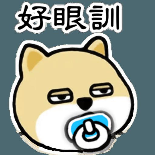 中國香港肥柴仔@三字經 - Sticker 23