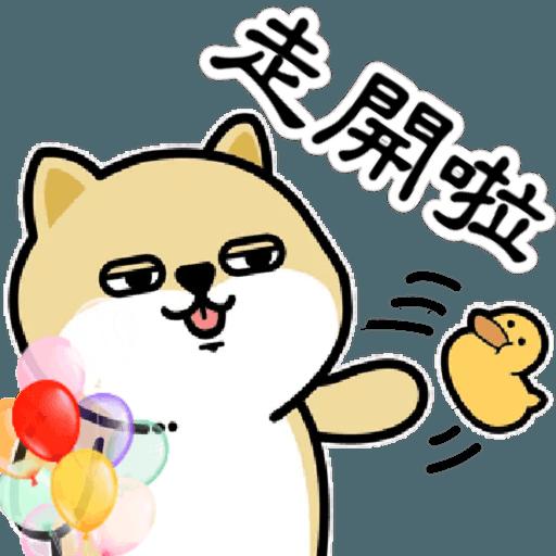 中國香港肥柴仔@三字經 - Sticker 15