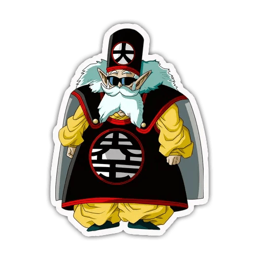 Dragon Ball III - Sticker 5