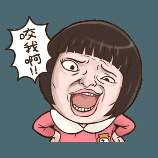 BH小朋友02 - Sticker 25