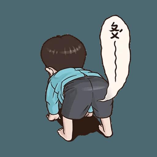 BH小朋友02 - Sticker 1