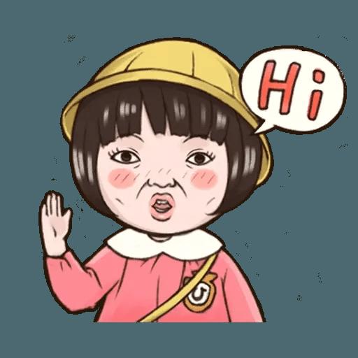 BH小朋友02 - Sticker 11