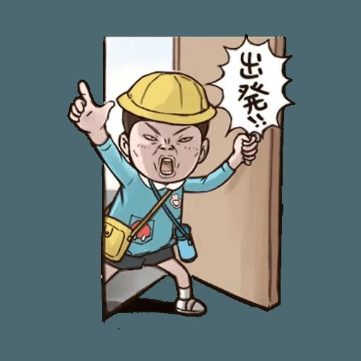 BH小朋友02 - Sticker 28