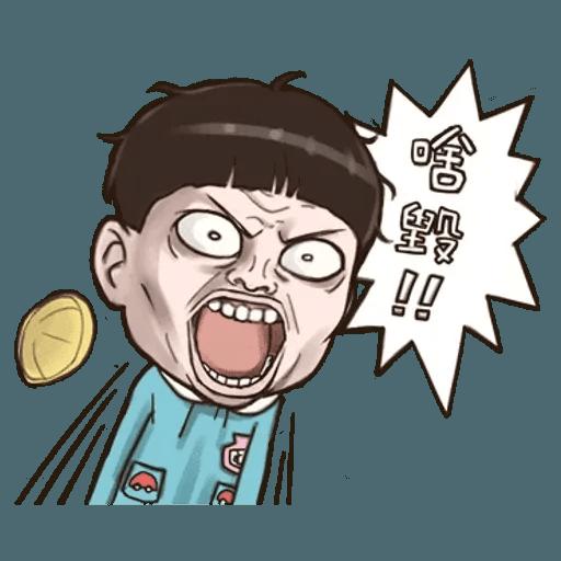 BH小朋友02 - Sticker 20